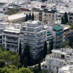 Φορολογικές δηλώσεις: Επτά παγίδες για τους ιδιοκτήτες ακινήτων
