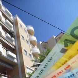 Μείωση ενοικίων: Τι πρέπει να κάνουν οι ιδιοκτήτες ακινήτων