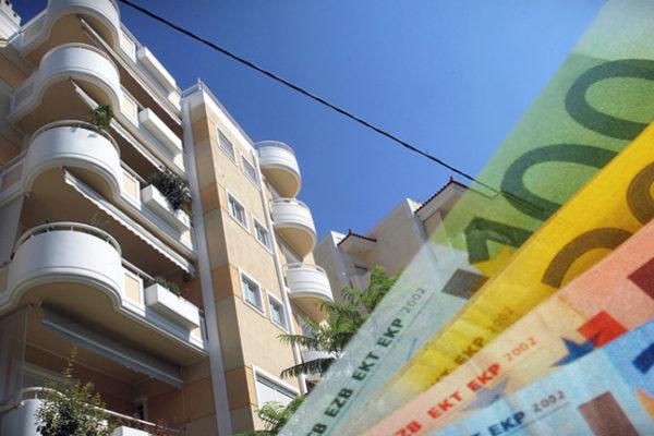 Οι νέες αντικειμενικές αξίες ακινήτων φέρνει «ντόμινο» σε φόρους