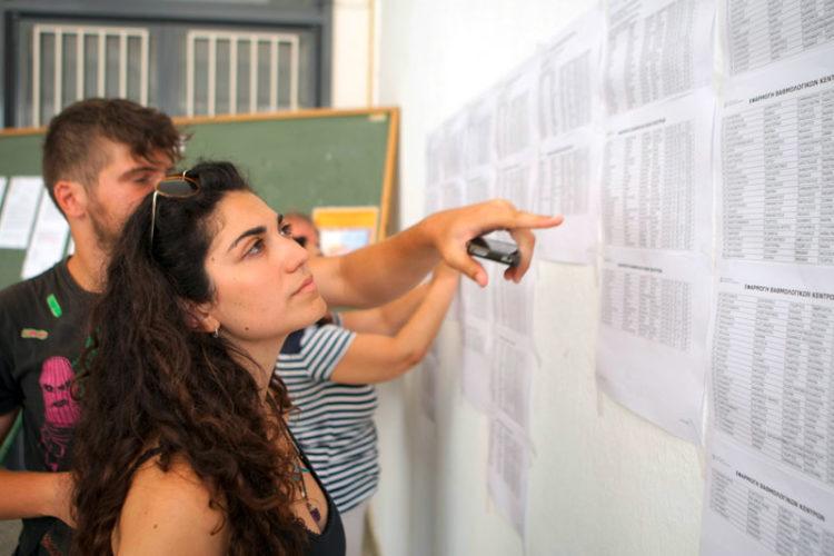 Ανακοινώνονται οι βάσεις εισαγωγής στην τριτοβάθμια εκπαίδευση