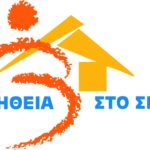 """Σε απεργία προχωρούν οι εργαζόμενοι του """"Βοήθεια στο Σπίτι"""" - Τα αιτήματά τους"""