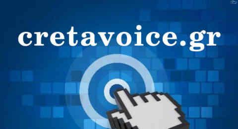 Cretavoice.gr: Νέα εμφάνιση, ευκολότερη περιήγηση, ίδια προσήλωση στην εγκυρότητα και την αντικειμενικότητα