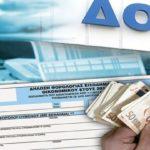Μυστικά και παγίδες στις φετινές φορολογικές δηλώσεις
