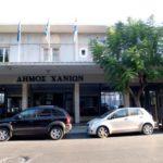 Κανονικά λειτουργούν οι Κοινωνικές Υπηρεσίες του Δήμου Χανίων
