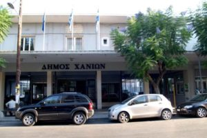 Σύσκεψη για τους χώρους προβολής κατά την προεκλογική περίοδο, στον Δήμο Χανίων