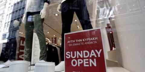 Εμπορικός Σύλλογος Χανίων: Τι ισχύει για την λειτουργία των καταστημάτων Κυριακές και γιορτές