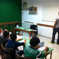 Πρόγραμμα ενισχυτικής διδασκαλίας για μαθητές Πρωτοβάθμιας Εκπαίδευσης