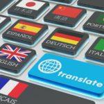 Προκηρύχθηκαν οι εξετάσεις για το Κρατικό Πιστοποιητικό Γλωσσομάθειας