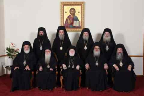 """Εκκλησία της Κρήτης: """"Κόκκινες γραμμές"""" η διατήρηση του Έθνους και του θεσμού της οικογένειας"""