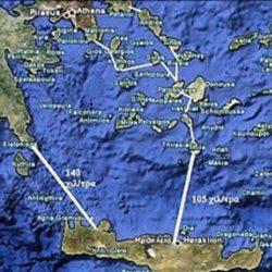Αρχές Νοεμβρίου οι ανάδοχοι προμηθευτές για τα καλώδια της διασύνδεσης της Κρήτης
