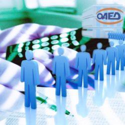 ΟΑΕΔ: Αναρτήθηκαν τα προσωρινά αποτελέσματα για τις 5.066 θέσεις πυροπροστασίας