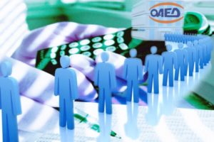 Έρχονται τρία νέα προγράμματα του ΟΑΕΔ για την ενίσχυση της απασχόλησης