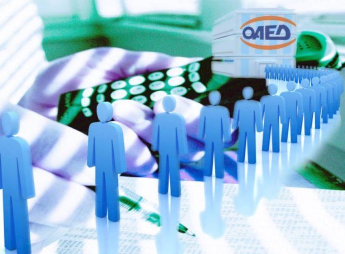 Νέο πρόγραμμα 8.933 θέσεων εργασίας για ανέργους του ΟΑΕΔ