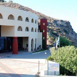 Συνέδριο για την αραβοκρατία στην Κρήτη