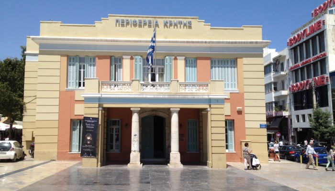 Διαβούλευση για τον Περιφερειακό Μηχανισμό Παρακολούθησης Αγοράς Εργασίας στην Περιφέρεια Κρήτης