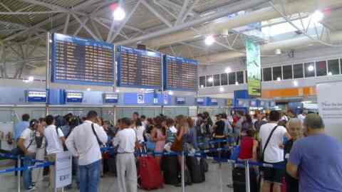 ΤτΕ: Αυξήθηκαν τα έσοδα από τον τουρισμό στο οκτάμηνο Ιανουαρίου- Αυγούστου
