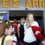 ΣΕΤΕ: Μεγάλη αύξηση των αεροπορικών αφίξεων τον Φεβρουάριο