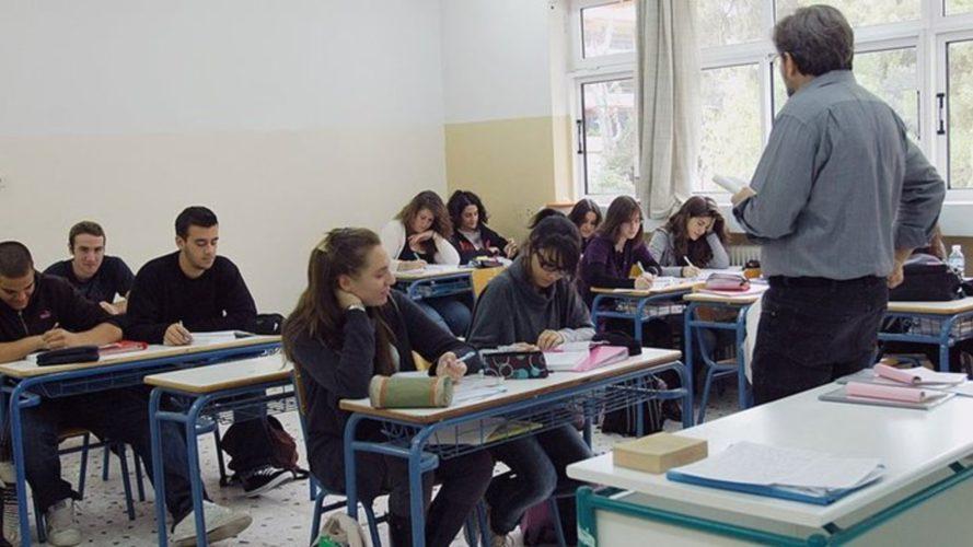 Οι Έλληνες εκπαιδευτικοί στους πιο κακοπληρωμένους παγκοσμίως