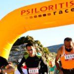Παγκόσμιο ενδιαφέρον για το ορεινό τρέξιμο στον Ψηλορείτη