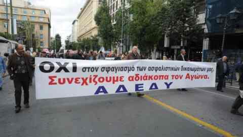 Την κήρυξη 24ωρης απεργίας στις 16 Μαΐου αποφάσισε η ΑΔΕΔΥ