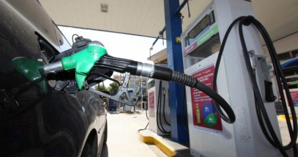 Μειώθηκε η κατανάλωση βενζίνης και πετρελαίου θέρμανσης Τι δείχνουν τα στοιχεία της ΕΛΣΤΑΤ