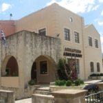 Ανοικτές οι υπηρεσίες του Δήμου Αποκορώνου για την εξυπηρέτηση των υποψηφίων