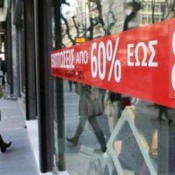 Συνεχίζονται από Δευτέρα οι εκπτώσεις στα καταστήματα της Κρήτης