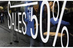 Εμπορικός Σύλλογος: Δεν θα γίνουν οι ενδιάμεσες εκπτώσεις του Νοεμβρίου στα Χανιά