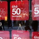 ΕΒΕΧ: Η αγορά επιστρέφει στην ομαλότητα με την πολύτιμη στήριξη της χανιώτικης κοινωνίας