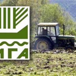 ΕΛΓΑ: Παρατείνεται η καταβολή της ειδικής ασφαλιστικής εισφοράς για το 2018
