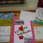Εκδηλώσεις για την Πρωτομαγιά σε Δελιανά και Μεσκλά
