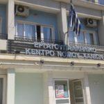 Δωρεάν υπηρεσίες νομικής πληροφόρησης στο Εργατικό Κέντρο Χανίων