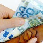 Ο ΟΠΕΚΑ πληρώνει την Παρασκευή τα προνοιακά επιδόματα