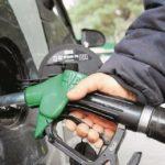 Πτώση στις πωλήσεις καυσίμων το πρώτο τρίμηνο
