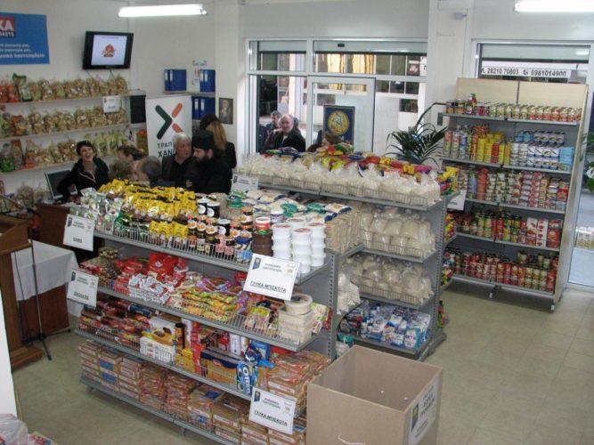 Αιτήσεις στον δήμο Χανίων για πρόσβαση στο κοινωνικό παντοπωλείο και το συσσίτιο