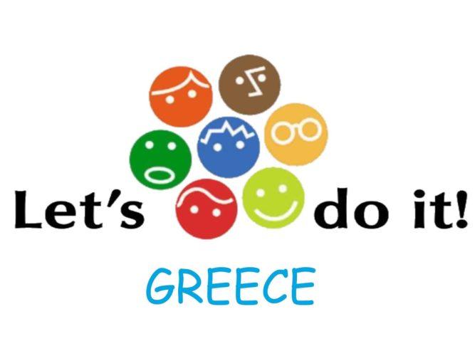 O Δήμος Πλατανιά συμμετέχει στην πανελλαδική εθελοντική εκστρατεία καθαρισμού «Let's Do It Greece 2018»