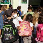 Στις 11 Σεπτεμβρίου θα χτυπήσει το πρώτο κουδούνι στα σχολεία