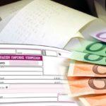 Σε φόρους και εισφορές το 50% του εισοδήματος των επαγγελματιών