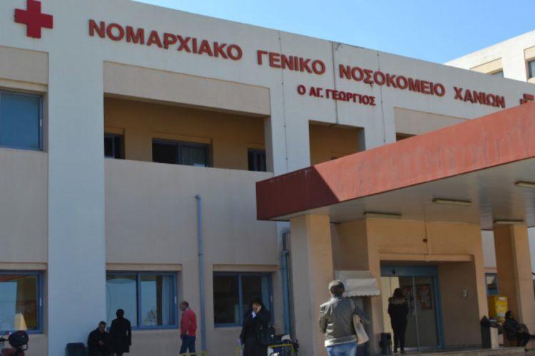 Το νοσοκομείο Χανίων τιμά απόψε την Θεοχαρουλα Μυλωνάκη