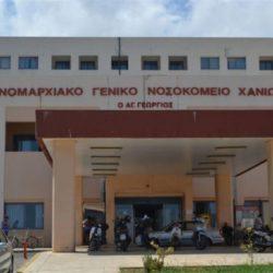Εγκαινιάσθηκε η μονάδα πυρηνικής ιατρικής του νοσοκομείου Χανίων
