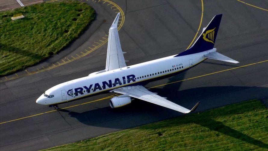 Ryanair: Ξανά στην γραμμή Χανιά-Θεσσαλονίκη