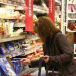 Ποια προϊόντα έχασαν και ποια κέρδισαν τους πελάτες super market το 2018