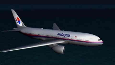 Οι ειδικοί κατέληξαν: Το Boeing της Malaysia Airlines έπεσε εσκεμμένα