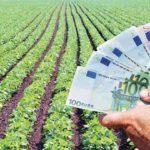 Καθυστέρηση στις πληρωμές των δικαιούχων παραγωγών και κτηνοτρόφων