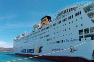 Μεσημέρι θα αναχωρεί το πλοίο για Αθήνα, μέχρι τις 22 Μαΐου