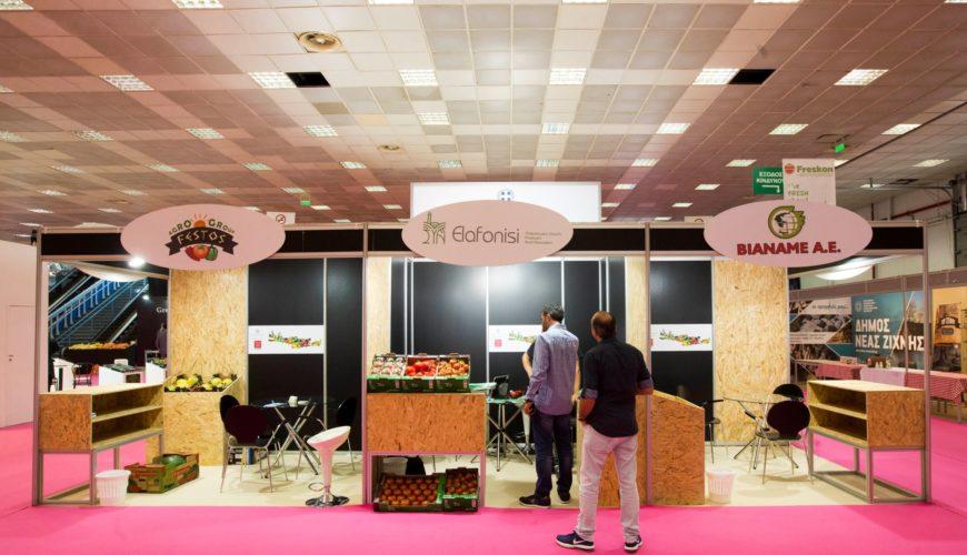 Η Περιφέρεια Κρήτης στην 4η Διεθνή Έκθεση Φρούτων και Λαχανικών