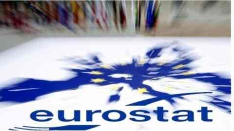 Eurostat: Μείωση του πληθυσμού της Ελλάδας το 2017