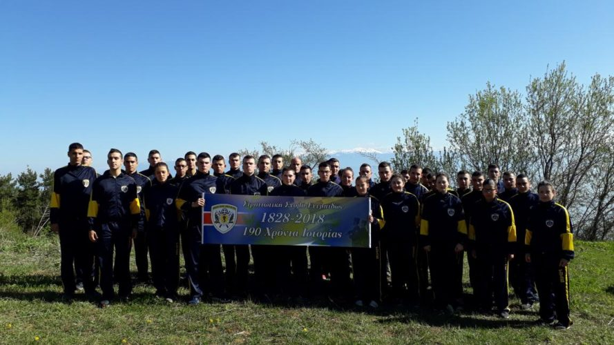 Έκθεση για τα 190 χρόνια της Στρατιωτικής Σχολής Ευελπίδων στα Χανιά