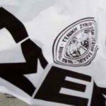 Μετά την ΑΔΕΔΥ και η ΓΣΕΕ προκηρύσσει απεργία στις 30 Μαΐου