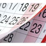 Αγίου Πνεύματος 2018: Πως αμείβεται, για ποιους είναι αργία